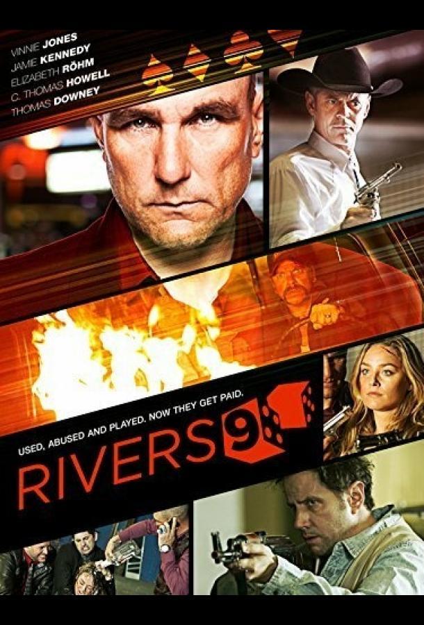 Ривер9 / Rivers9 (2015)
