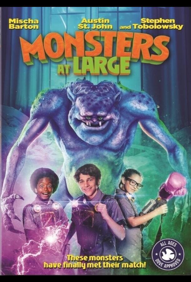 Монстры на свободе / Monsters at Large (2018)