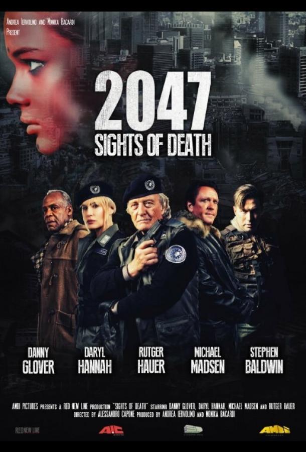 2047 – Угроза смерти (2014) смотреть онлайн