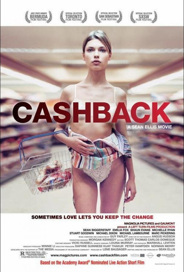 Возврат / Cashback (2005)