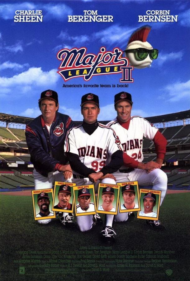 Высшая лига2 / Major League II (1994)