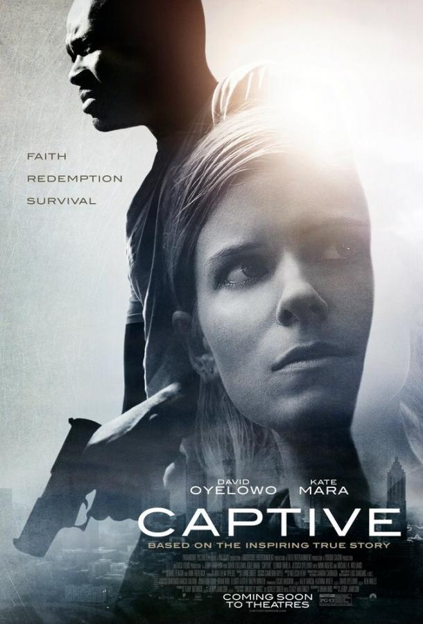 Пленник / Captive (2015)