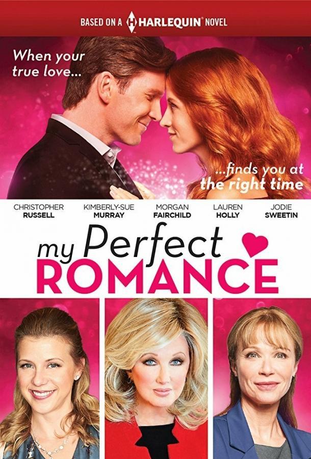 My Perfect Romance (2018) смотреть онлайн
