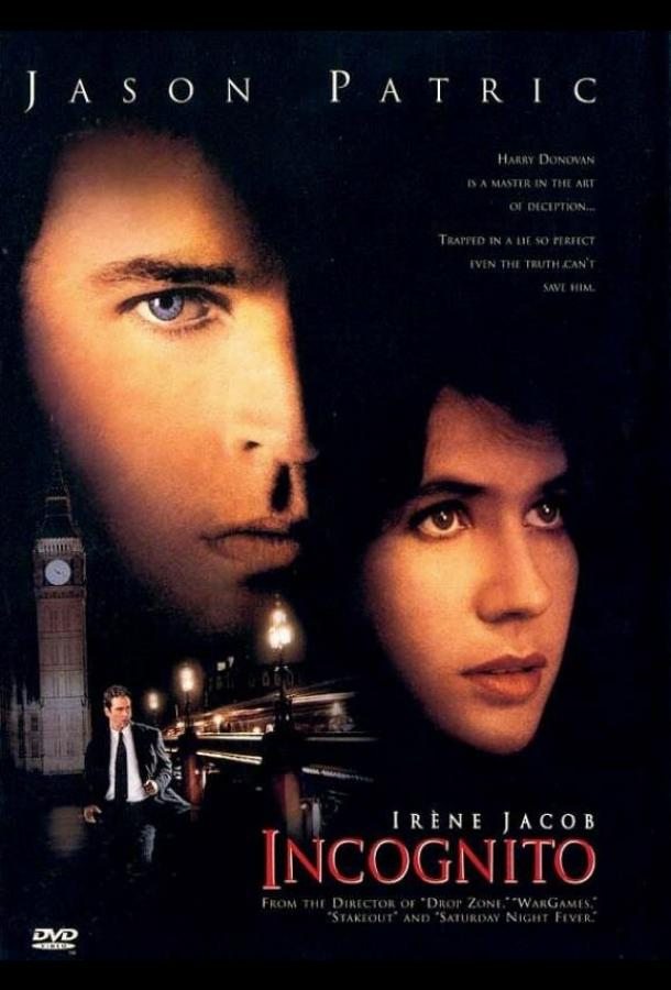 Инкогнито / Incognito (1997)