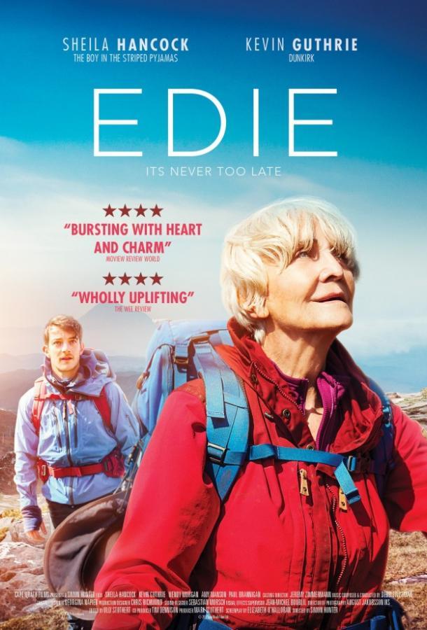 Edie 2017 смотреть онлайн в хорошем качестве