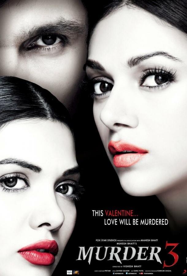 Искушение замужней женщины3 (2013)