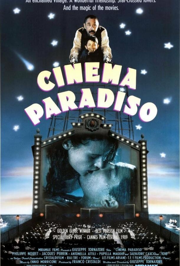 Новый кинотеатр «Парадизо» (1988) смотреть онлайн