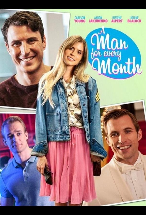 Мужчина на каждый месяц / A Man for Every Month (2017)