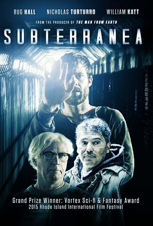 Подземелье (2015)