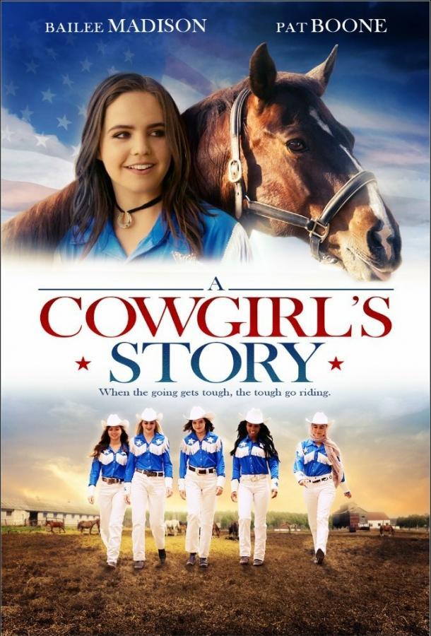 История ковбойши / A Cowgirl's Story (2017)