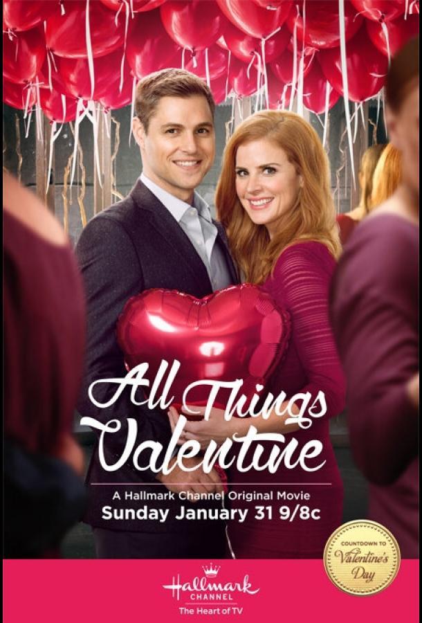 Все о дне святого Валентина / All Things Valentine (2016)