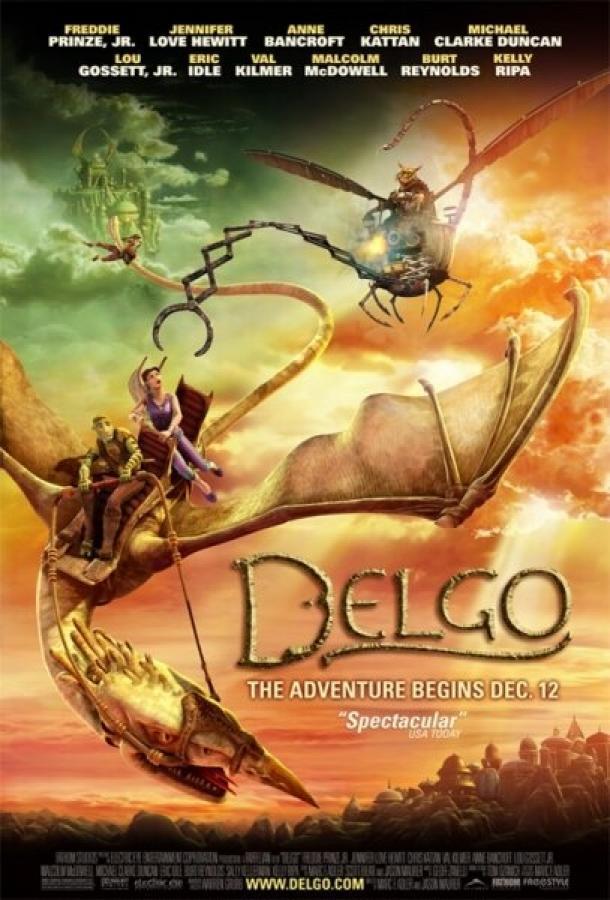 Дельго / Delgo (2008)