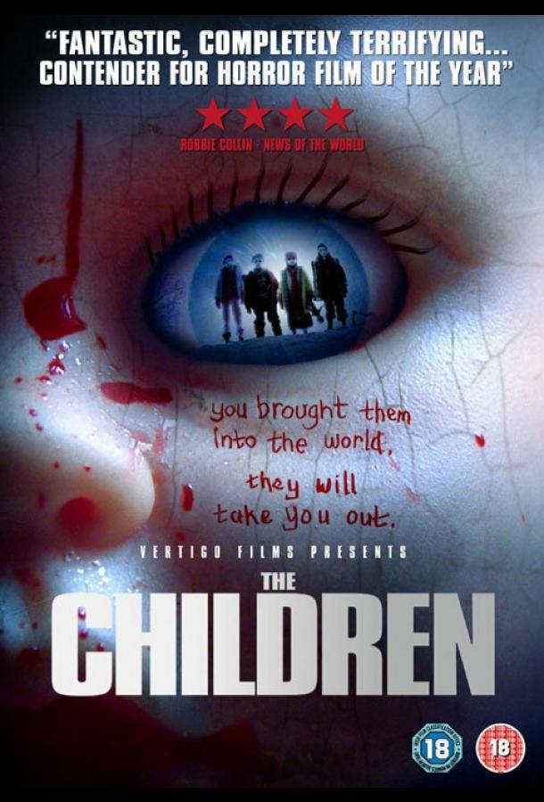 Детишки / The Children (2008)