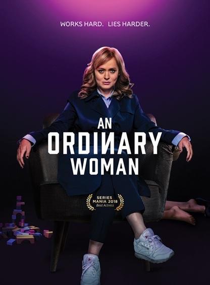 Обычная женщина 2018 смотреть онлайн 2 сезон все серии подряд в хорошем качестве