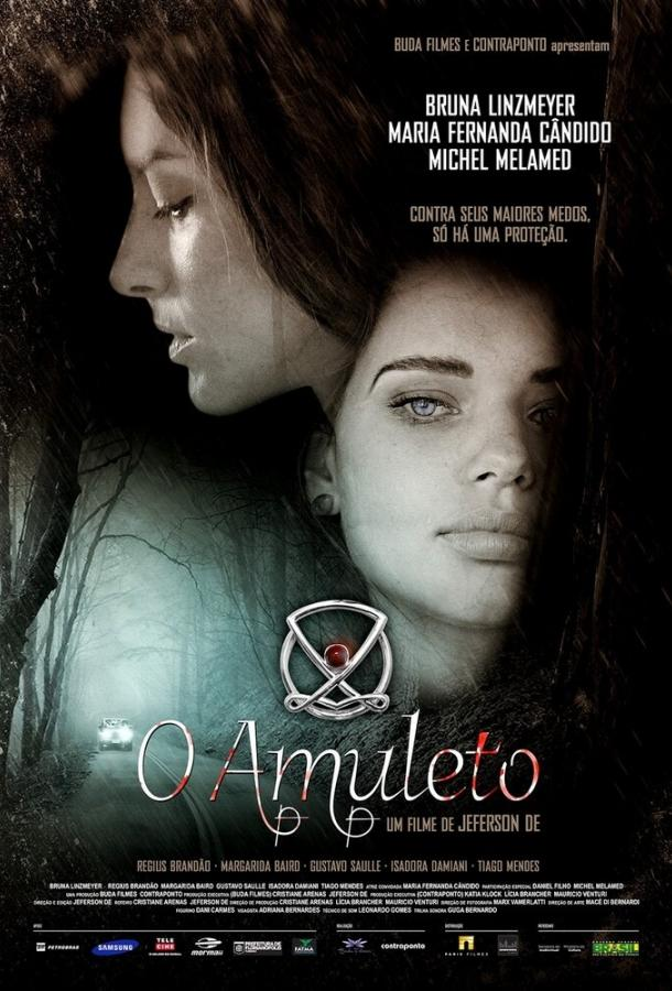 Амулет (2015) смотреть онлайн