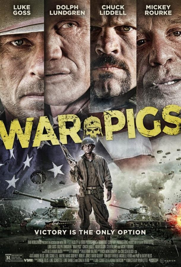 Боевые свиньи / War Pigs (2015)