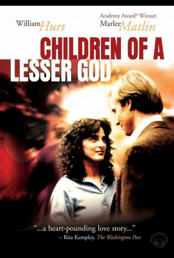 Дети тишины (1986) смотреть онлайн в хорошем качестве