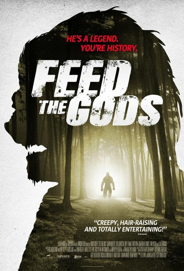 Пища богов / Feed the Gods (2014)