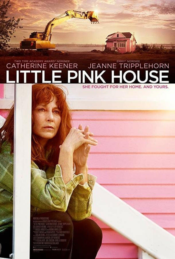 Розовый домик / Little Pink House (2017)
