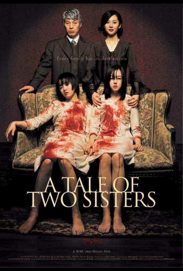 История двух сестёр / Janghwa, Hongryeon (2003)