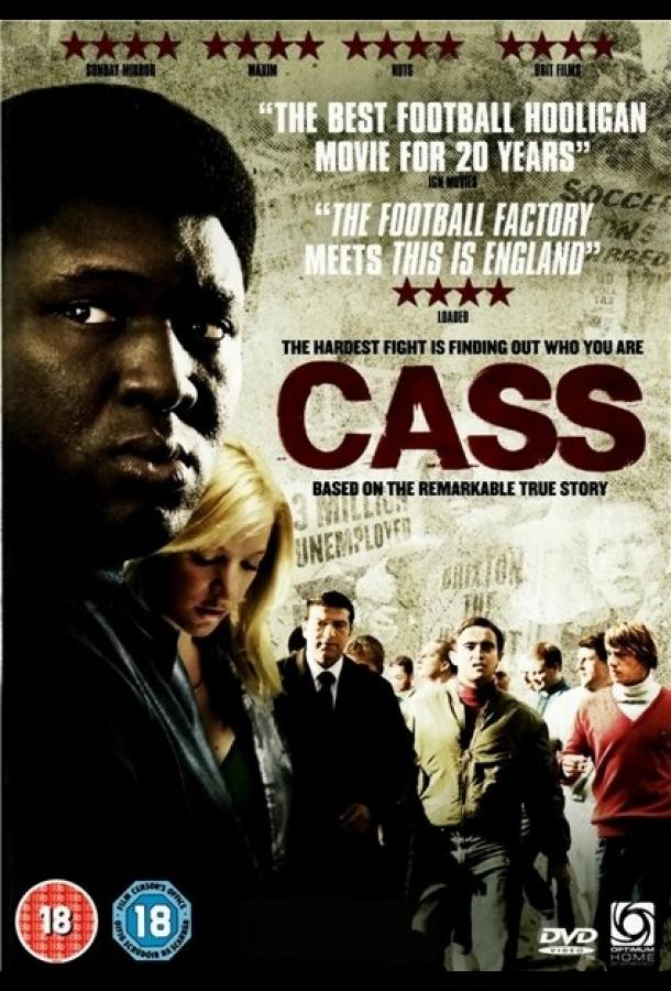 Касс / Cass (2008)
