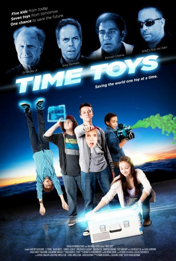 Игрушки из будущего / Time Toys (2016)