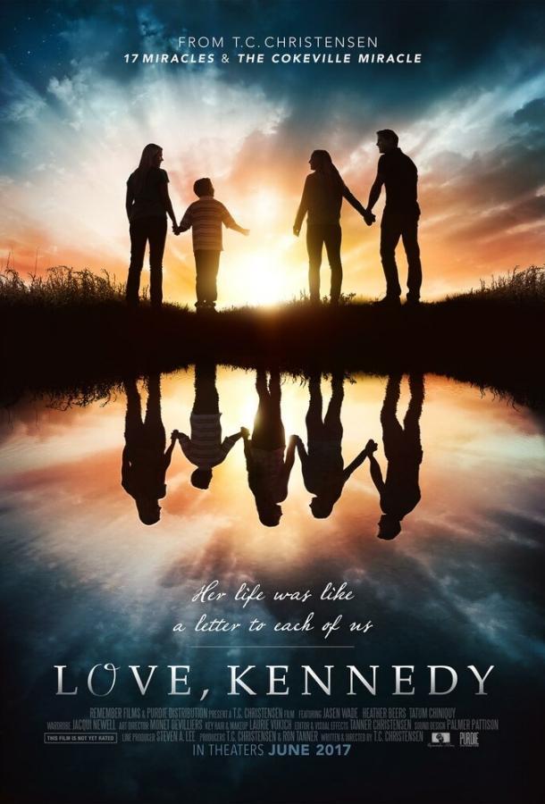 С любовью, Кеннеди (2017)