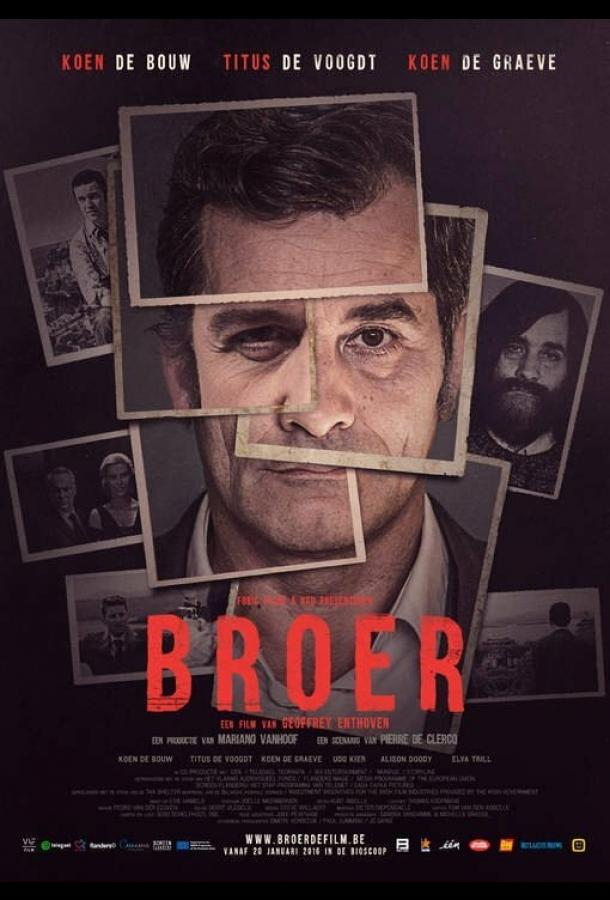 Брат / Broer (2016)