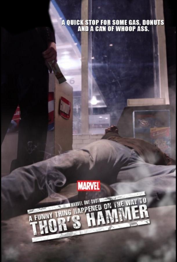 Короткометражка Marvel: Забавный случай на пути к молоту Тора / Marvel One-Shot: A Funny Thing Happened on the Way to Thor's Hammer (2011)