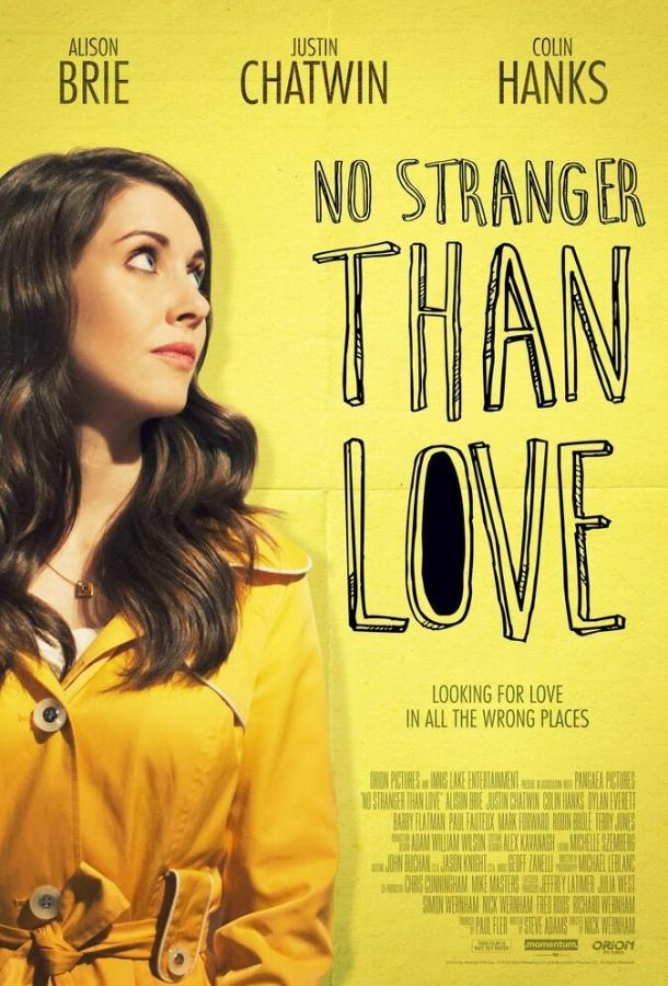 Не менее странно, чем любовь / No Stranger Than Love (2015)