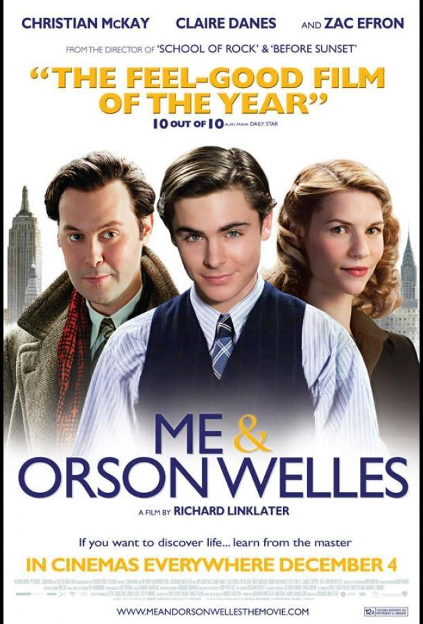 Я и Орсон Уэллс / Me and Orson Welles (2009)