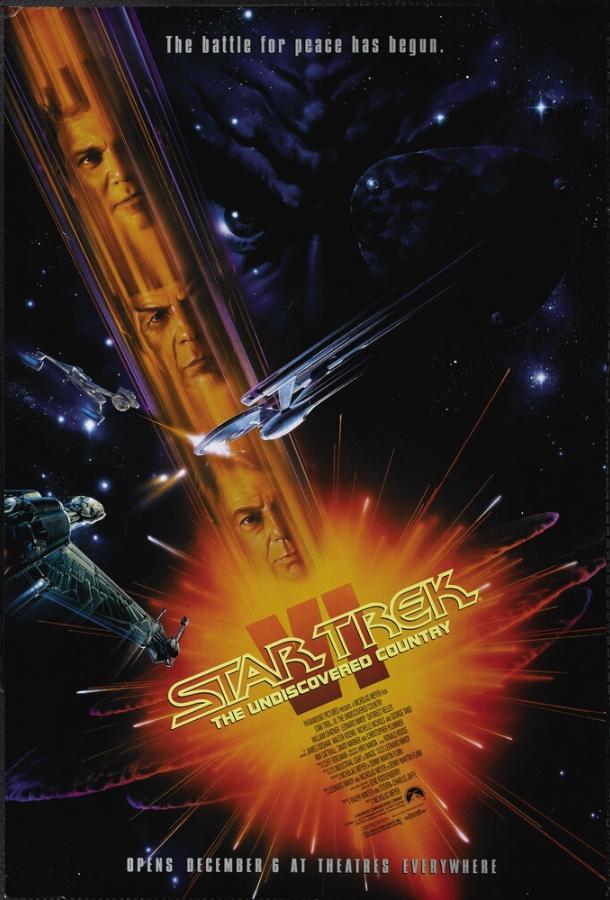 Звездный путь 6: Неоткрытая страна (1991)