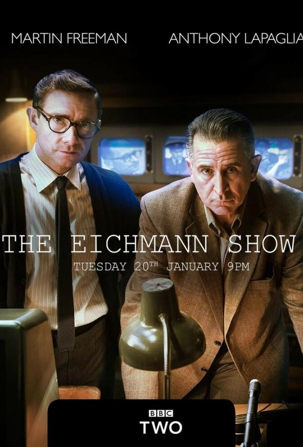 Шоу Эйхмана / The Eichmann Show (2015)