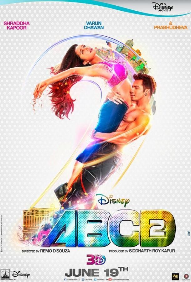 Все могут танцевать2 / Any Body Can Dance2 (2015)