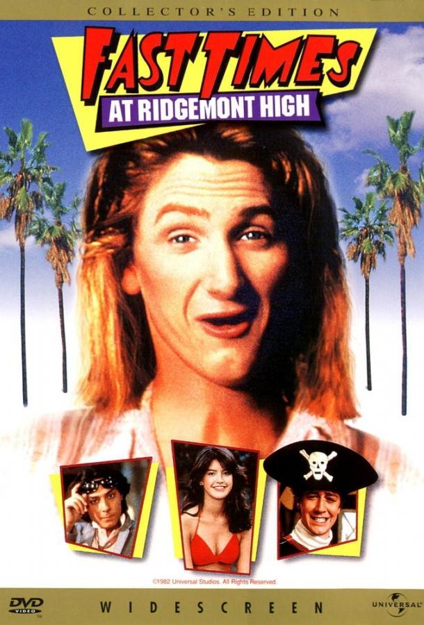 Беспечные времена в «Риджмонт Хай» / Fast Times at Ridgemont High (1982)