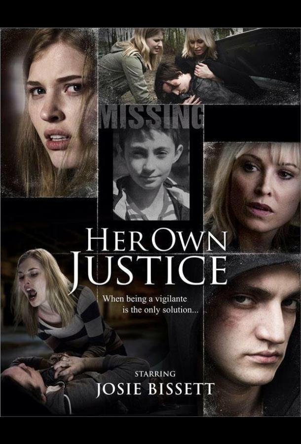 Материнский инстинкт / Her Own Justice (2015)
