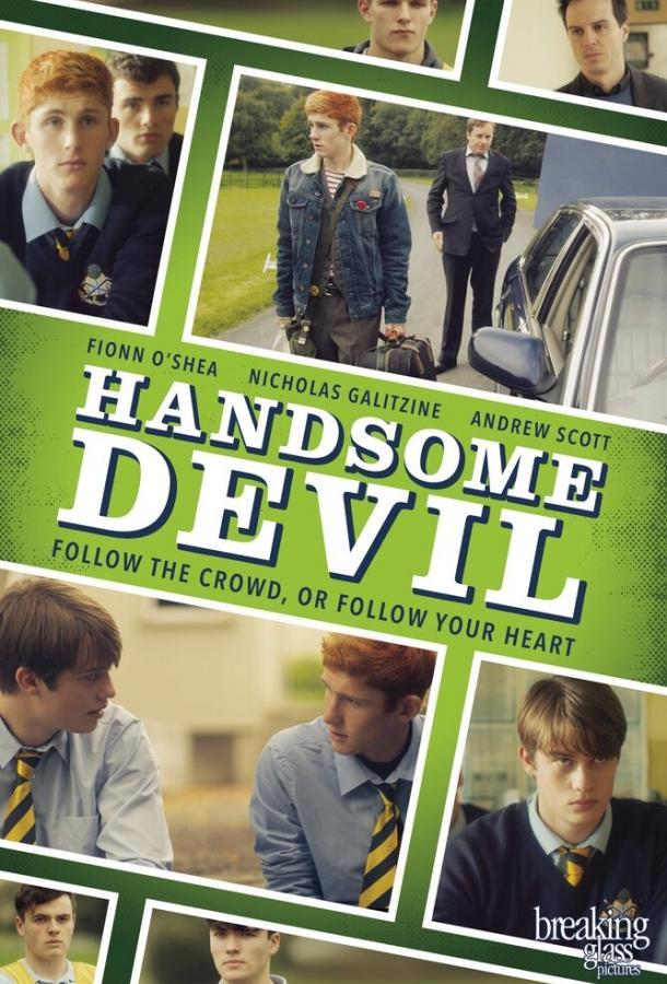 Чёртов красавчик / Handsome Devil (2016)