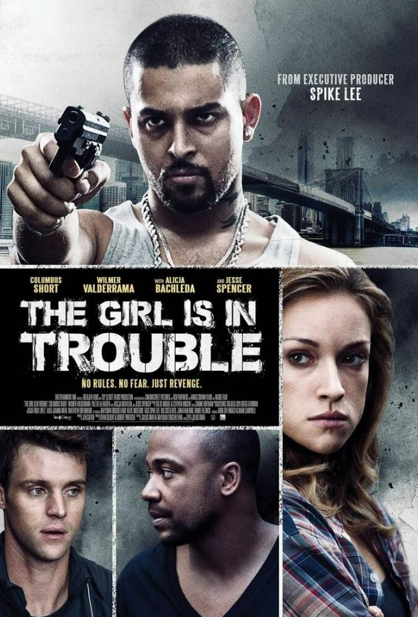 Девушка в беде / The Girl Is in Trouble (2015)