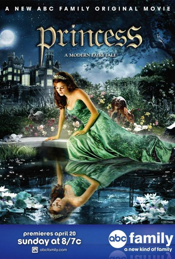 Принцесса / Princess (2008)