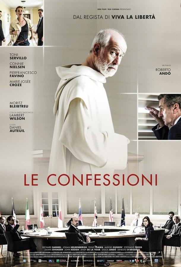 Признание / Le confessioni (2015)