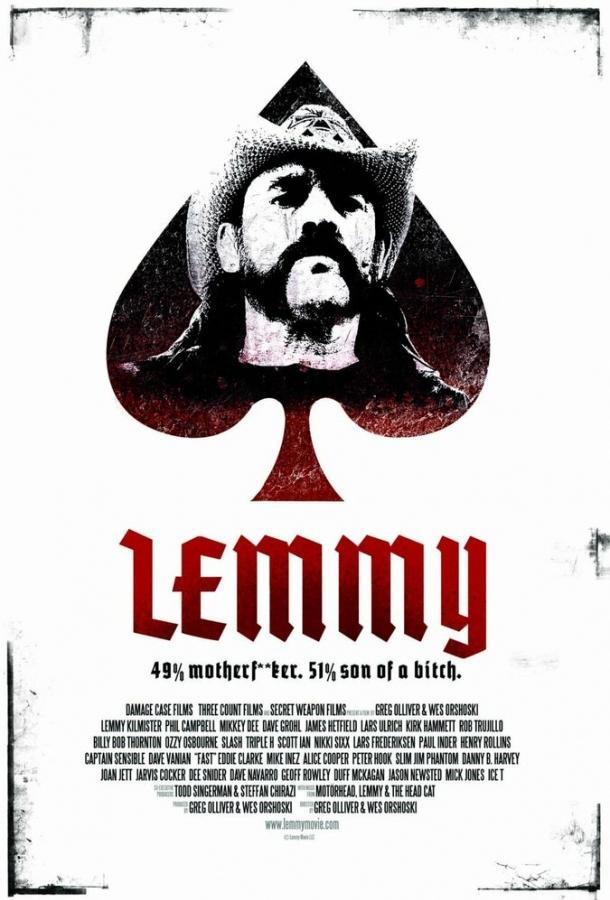 Лемми / Lemmy (2010)