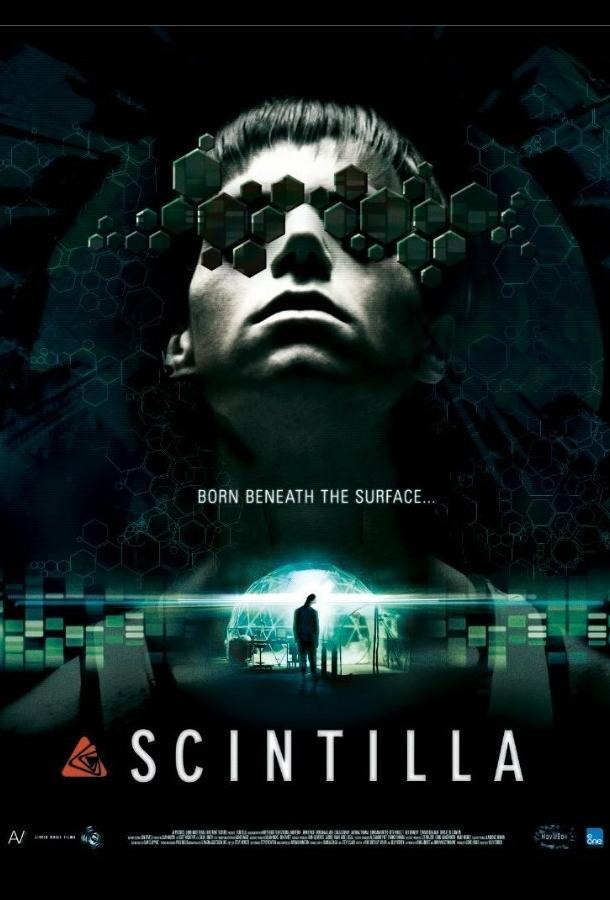 Искра / Scintilla (2014)
