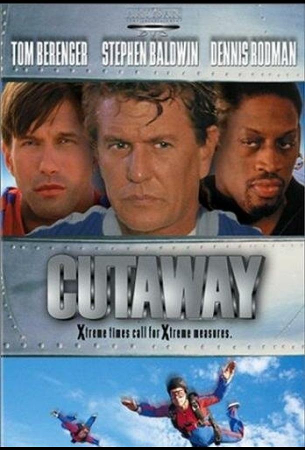 Затяжной прыжок / Cutaway (2000)