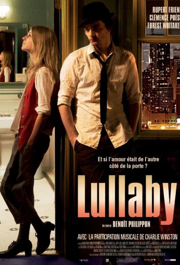 Колыбельная для Пи / Lullaby for Pi (2010)