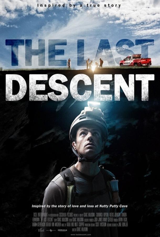 Последний спуск / The Last Descent (2016)