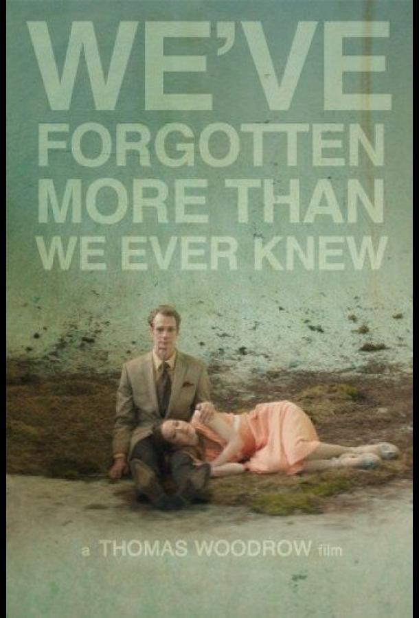 Мы забыли больше, чем когда-либо знали / We've Forgotten More Than We Ever Knew (2016)