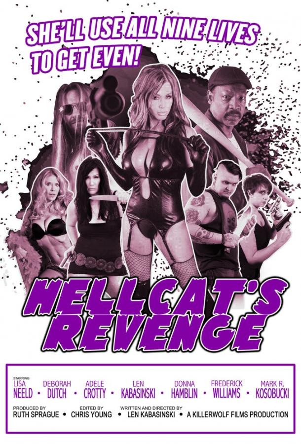 Мегеры / Hellcat's Revenge (2017)