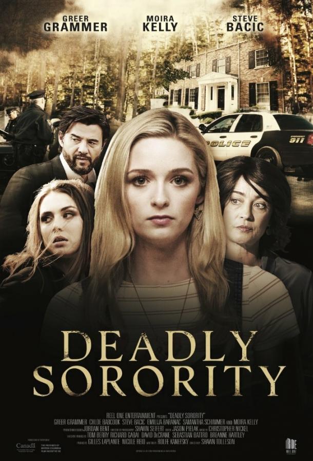 Убийственное сестринство / Deadly Sorority (2017)