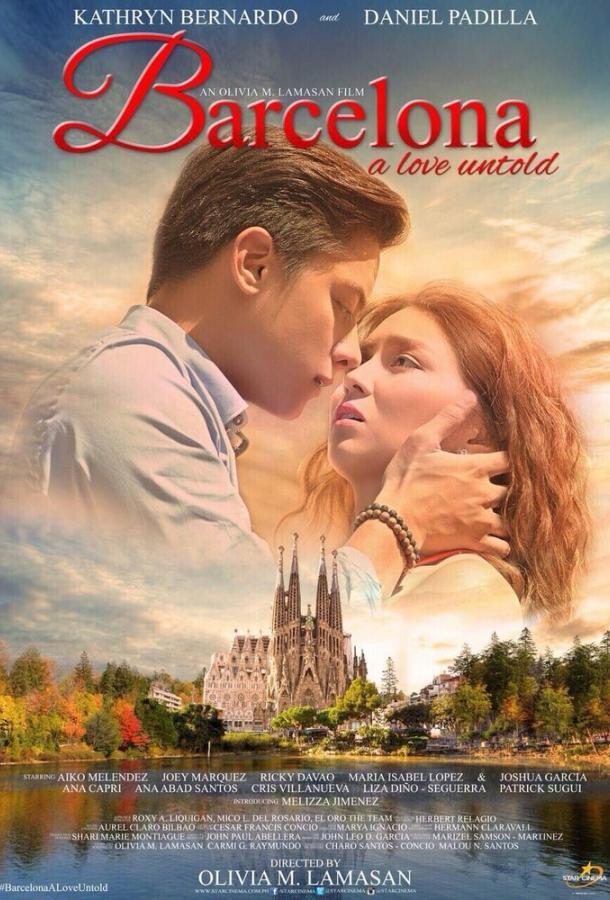 Барселона: нерасказанная любовь / Barcelona: A Love Untold (2016)