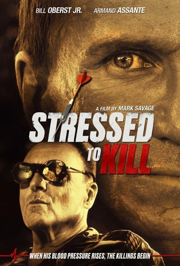 Почерк убийства / Stressed to Kill (2016)